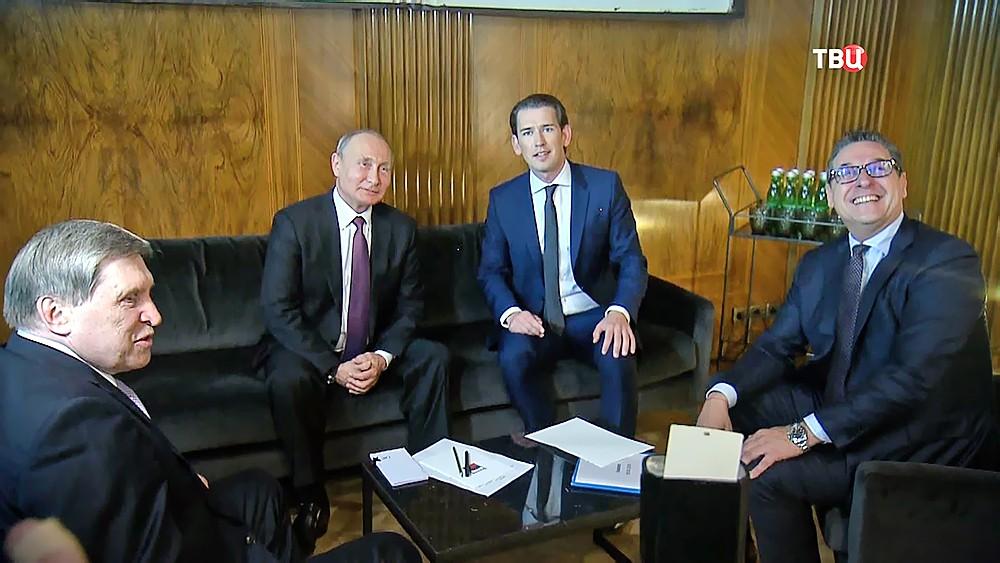 Президент России Владимир Путин и федеральный канцлер Австрии Себастьян Курц