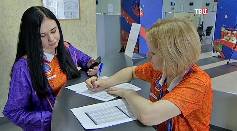 Штаб волонтеров чемпионата мира по футболу