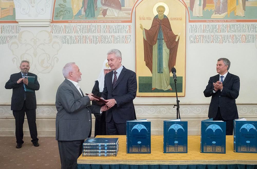 Сергей Собянин на заседании попечительского совета по изданию Православной энциклопедии