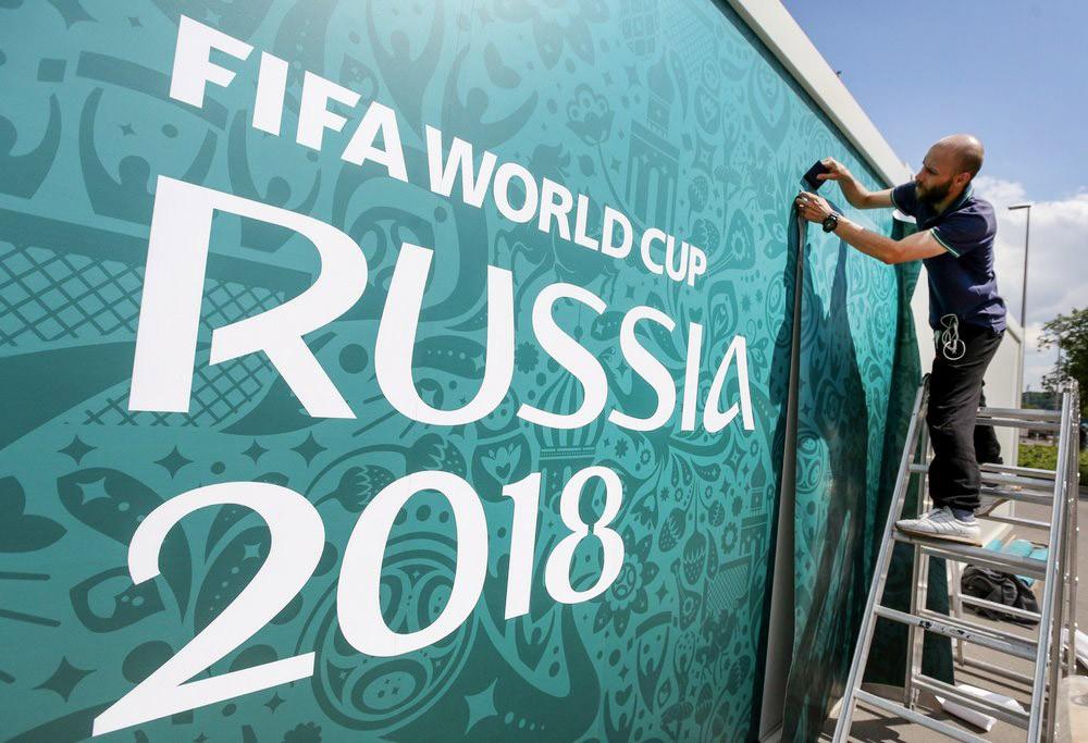Оформление Москвы к ЧМ-2018 по футболу