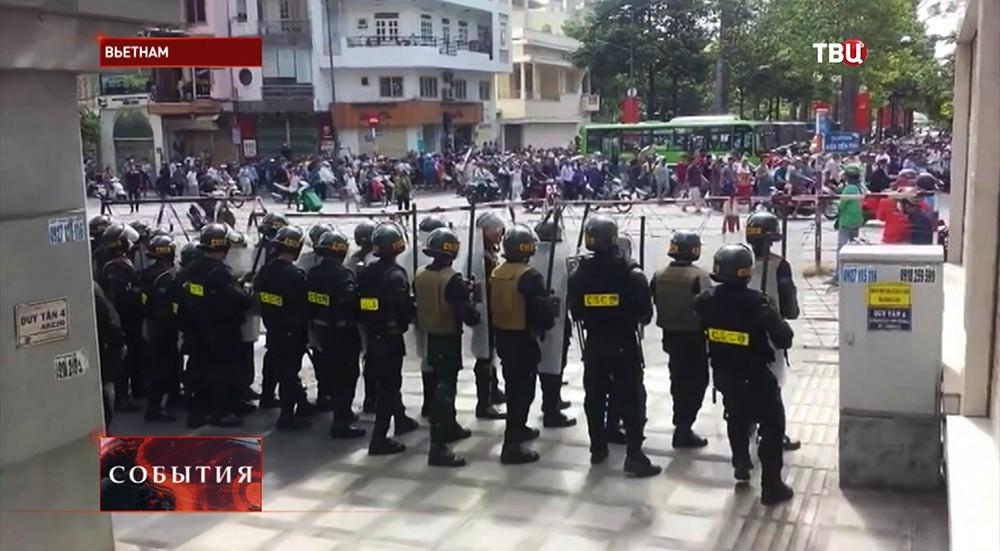 Беспорядки во Вьетнаме