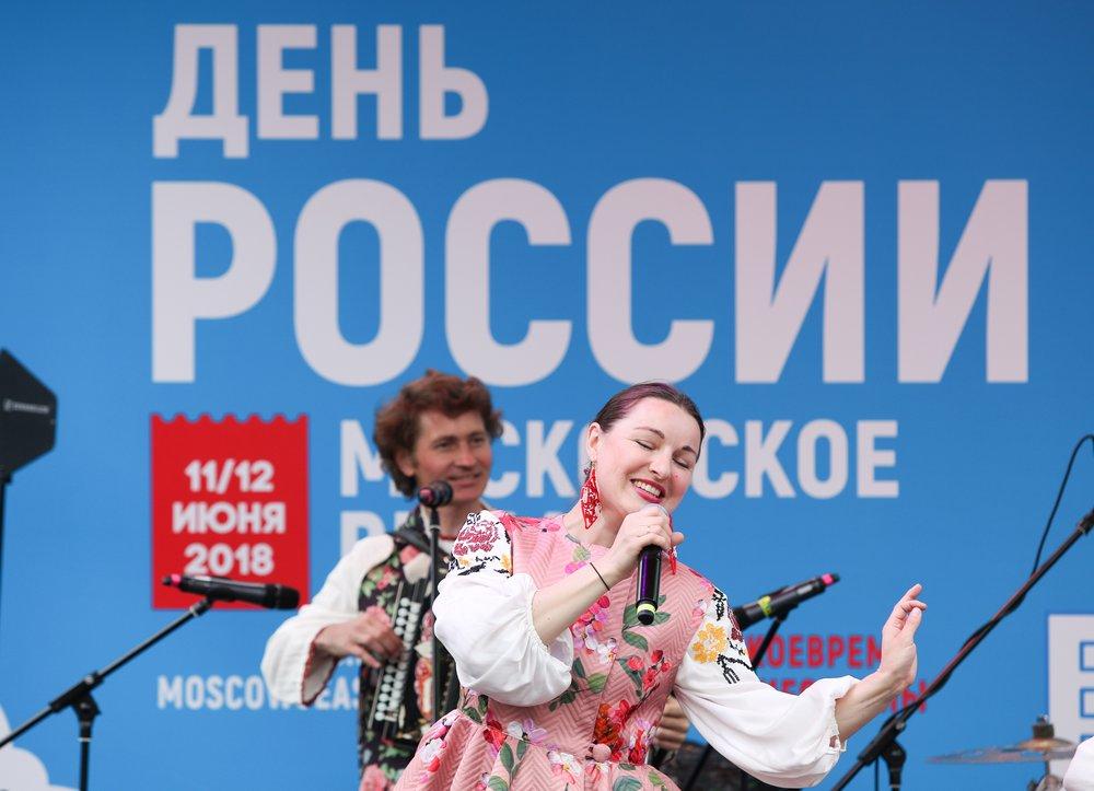 """Фестиваль """"День России. Московское время"""""""
