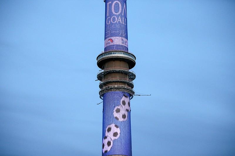Архитектурно-художественная динамическая подсветка, посвященная чемпионату мира по футболу 2018