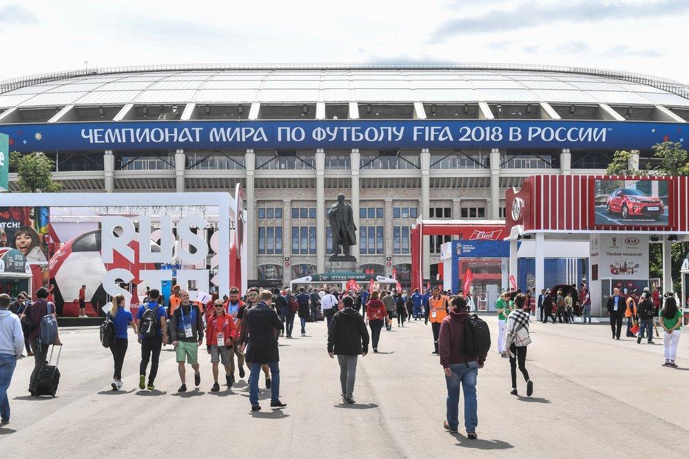"""Прибытие болельщиков на стадион """"Лужники"""""""