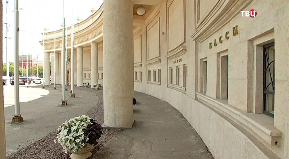 Кассы у центрального входа в Парк Горького