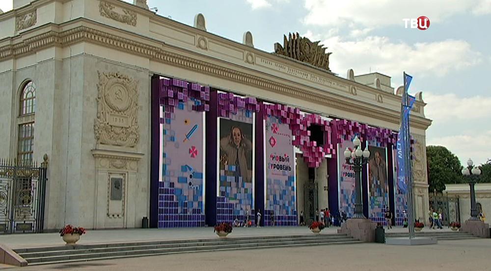 Центральный вход в Парк Горького