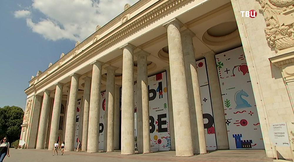 ГН Завершилась реставрация центрального входа в Парк Горького