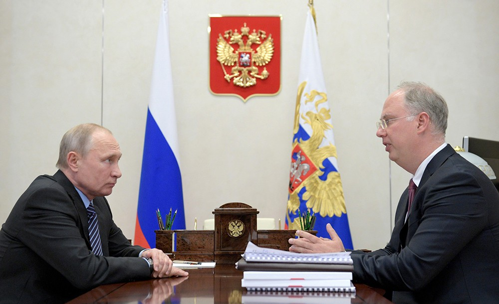 Владимир Путин и Генеральный директор Российского фонда прямых инвестиций Кирилл Дмитриев