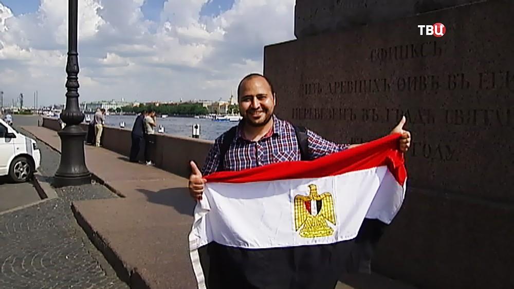 Болельщики Египта в Петербурге