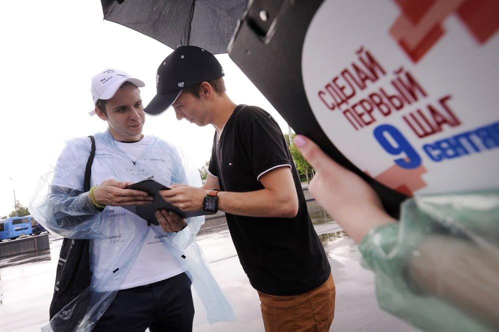 Сбор подписей в поддержку Сергея Собянина
