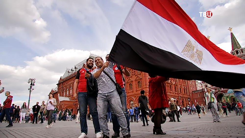 Болельщики Египта в центре Москвы