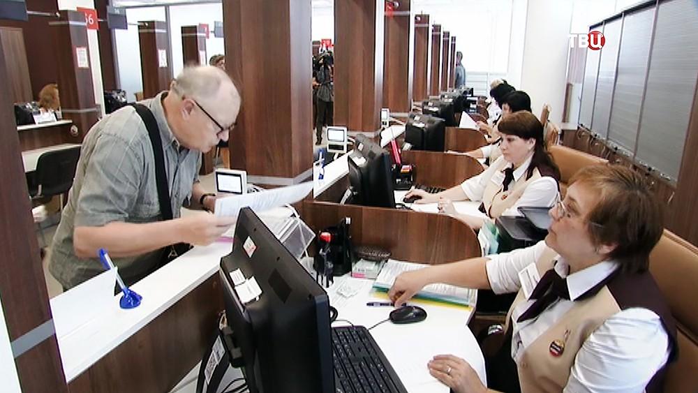 Сотрудники МФЦ обслуживают клиентов