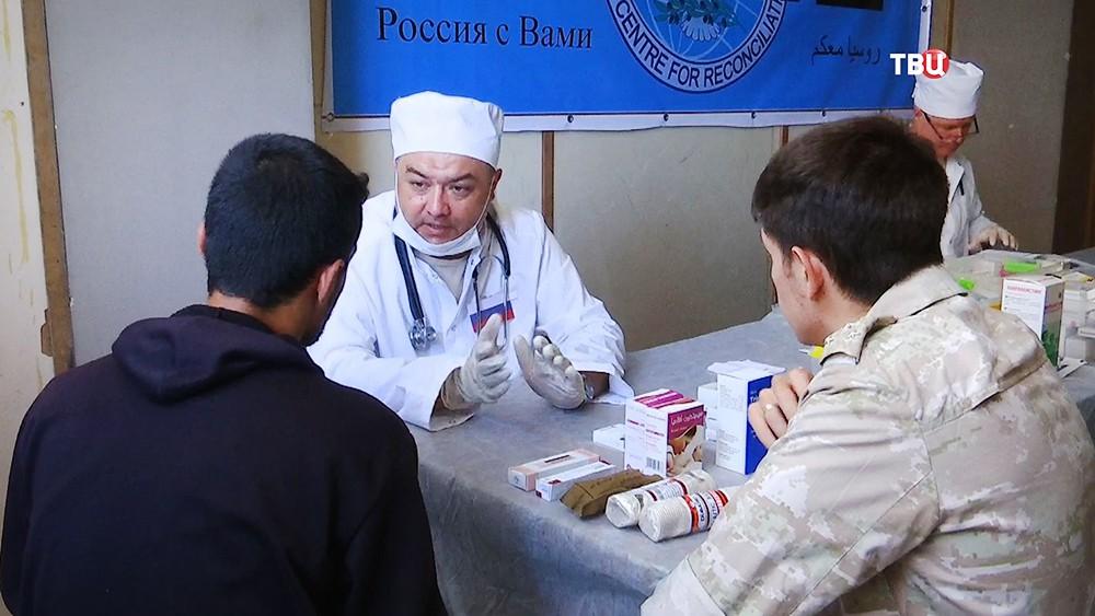 Работа российских врачей в Сирии