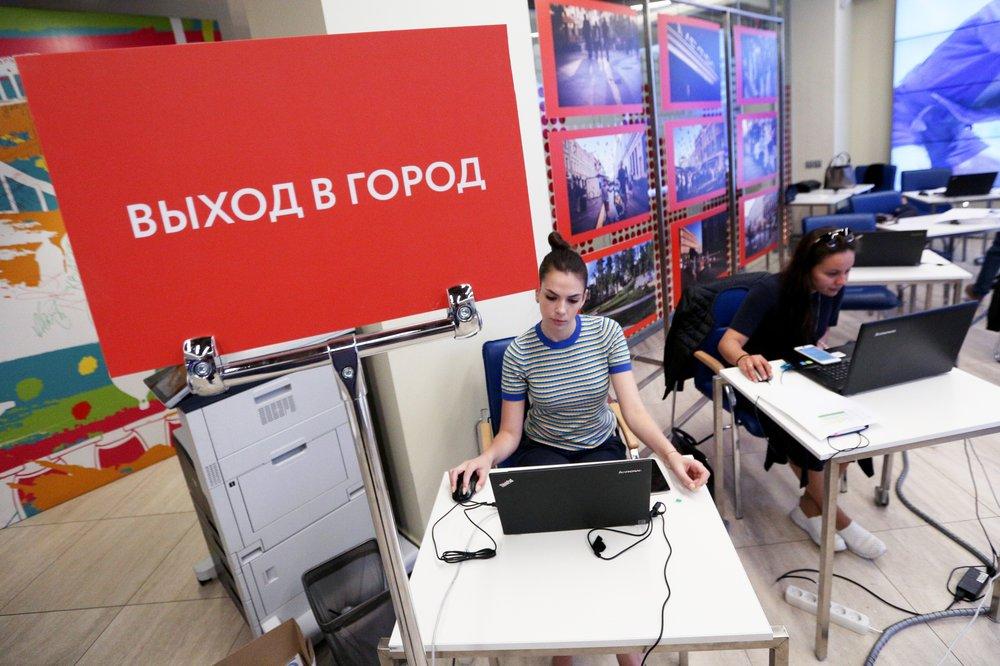 Работа предвыборного штаба мэра Москвы Сергея Собянина