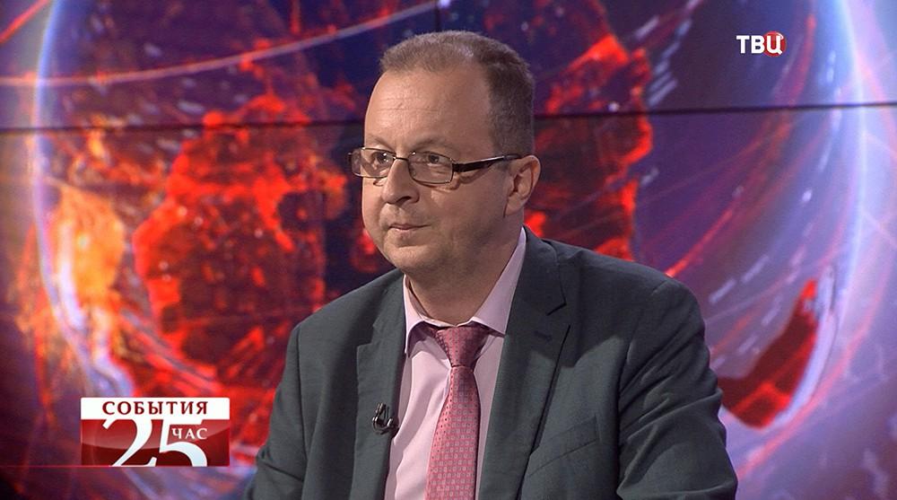 """Дмитрий Бабич, обозреватель МИА """"Россия сегодня"""""""