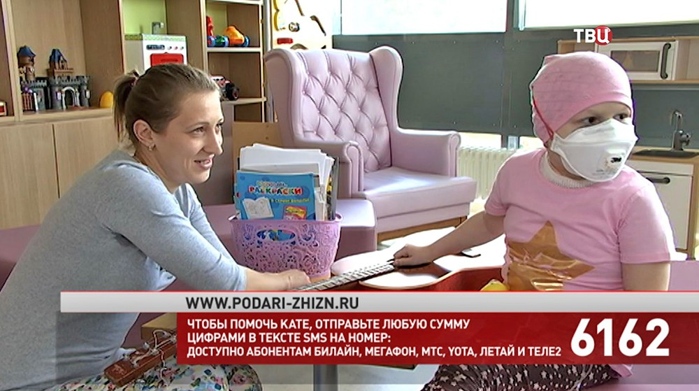 Катя Борисенко