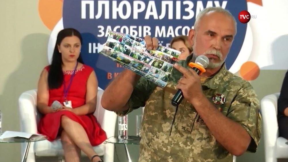 Конференция ОБСЕ в Киеве