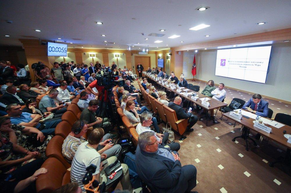 Встреча муниципальных депутатов с кандидатами на должность мэра Москвы