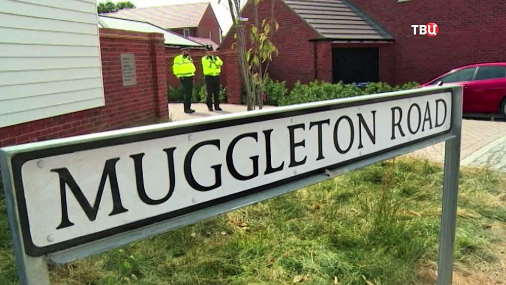 Полиция Великобритании на месте отравления людей