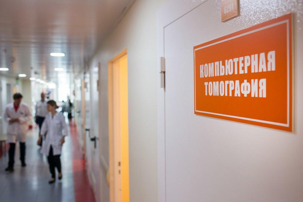 Кабинет компьютерной томограммы в больнице