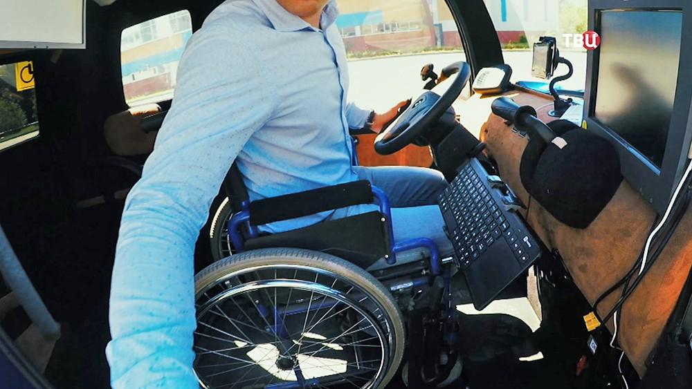 Нейропсихологией-мобиль для инвалидов