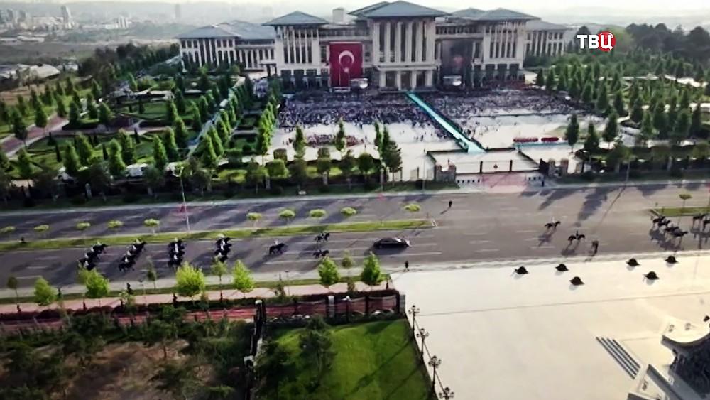 Церемония инаугурации избранного президента Турции Реджепа Тайипа Эрдогана