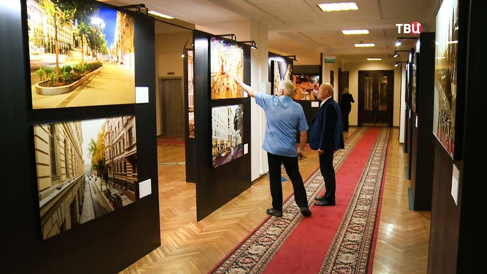 """Выставка в Госдуме посвященная программе """"Моя улица"""""""