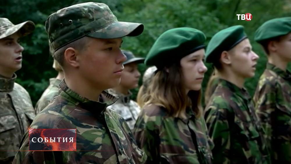 Украинские курсанты