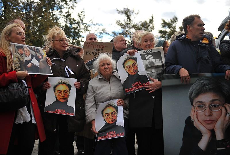 Участники акции в память об Анне Политковской
