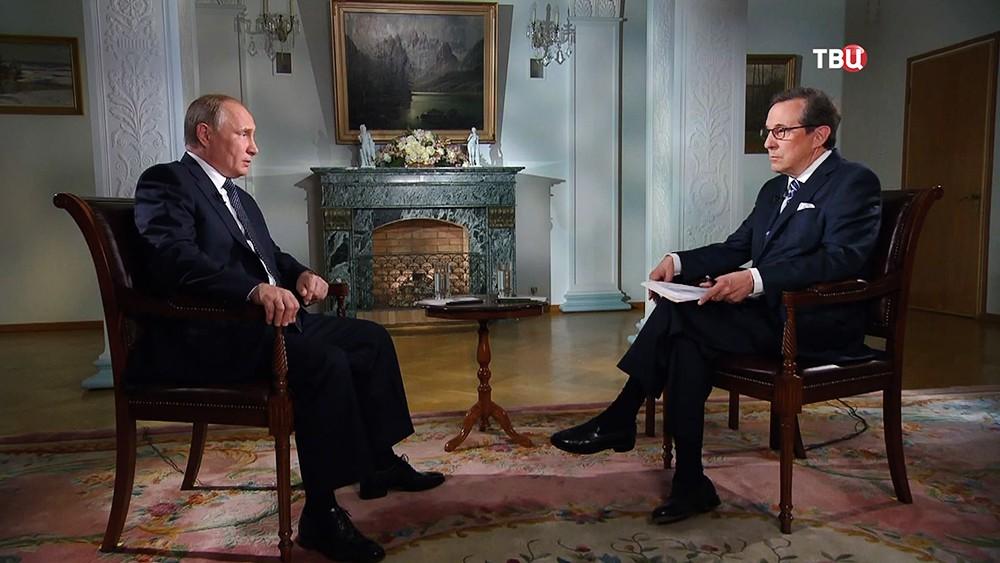 Владимир Путин даёт интервью американскому телеканалу Fox News