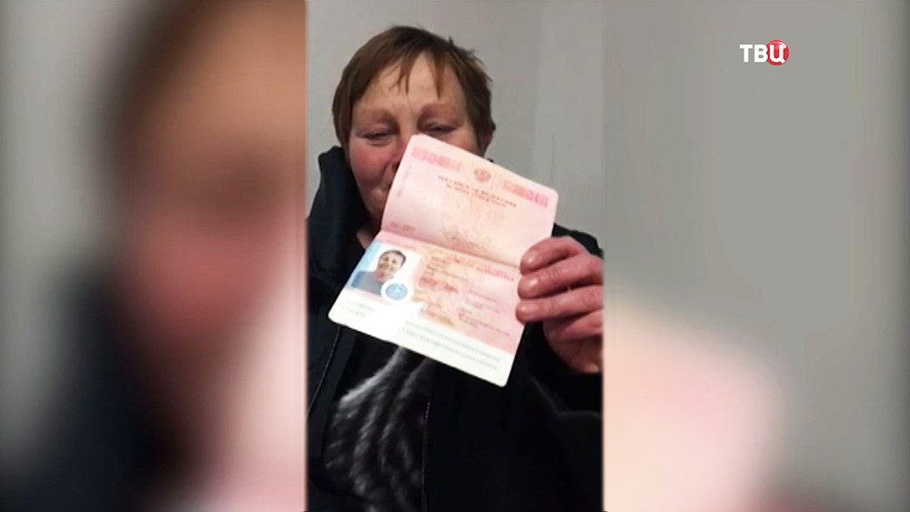 "Экипаж судна ""Норд"" с российскими загранпаспортами"