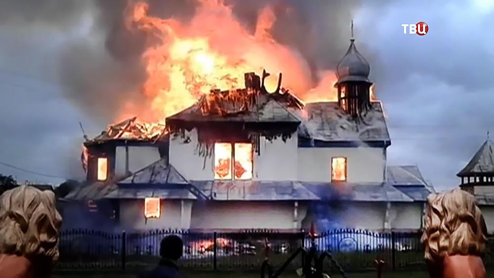 Горящих храм на Украине