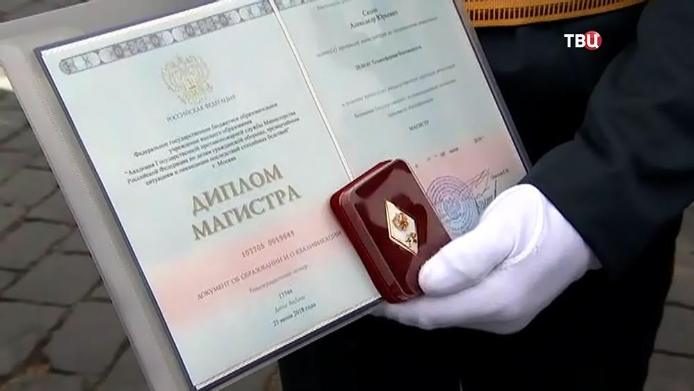 Торжественный выпуск курсантов вузов МЧС