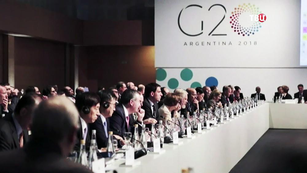Саммит G20 в Аргентине