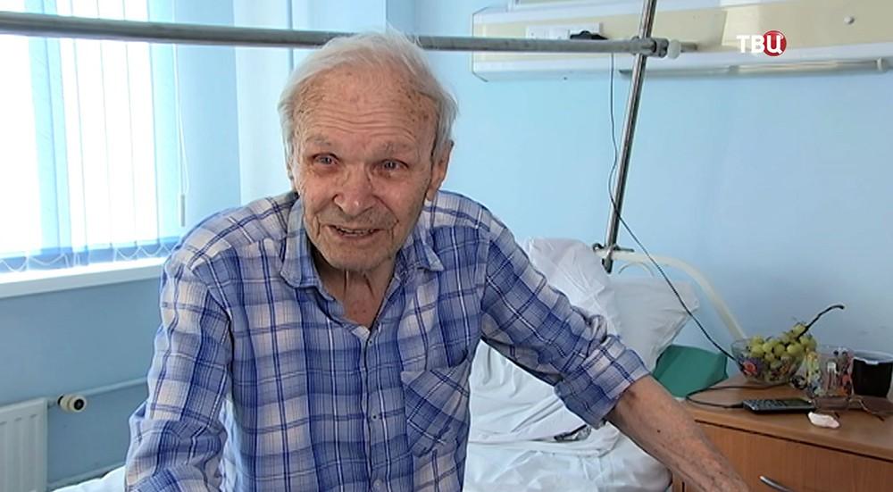 99-летнетний пациент