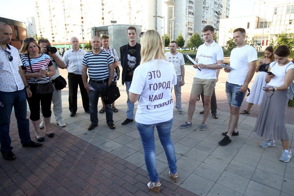 Встреча доверенного лица кандидата в мэры Москвы Ильи Свиридова с жителями