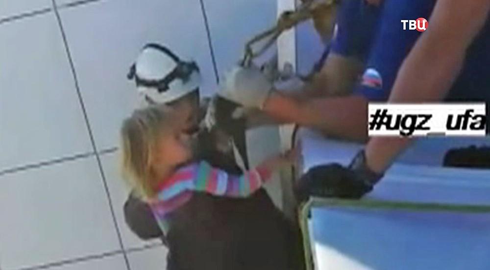 Спасение ребенка в Уфе