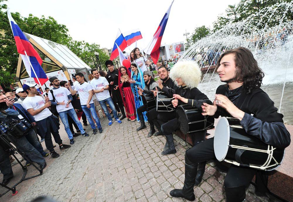 """Фестиваль """"Многонациональная Россия"""""""