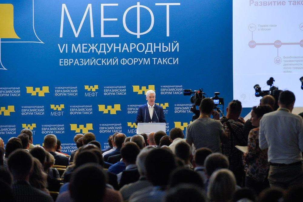 """VI Международный Евразийский форум """"Такси"""""""