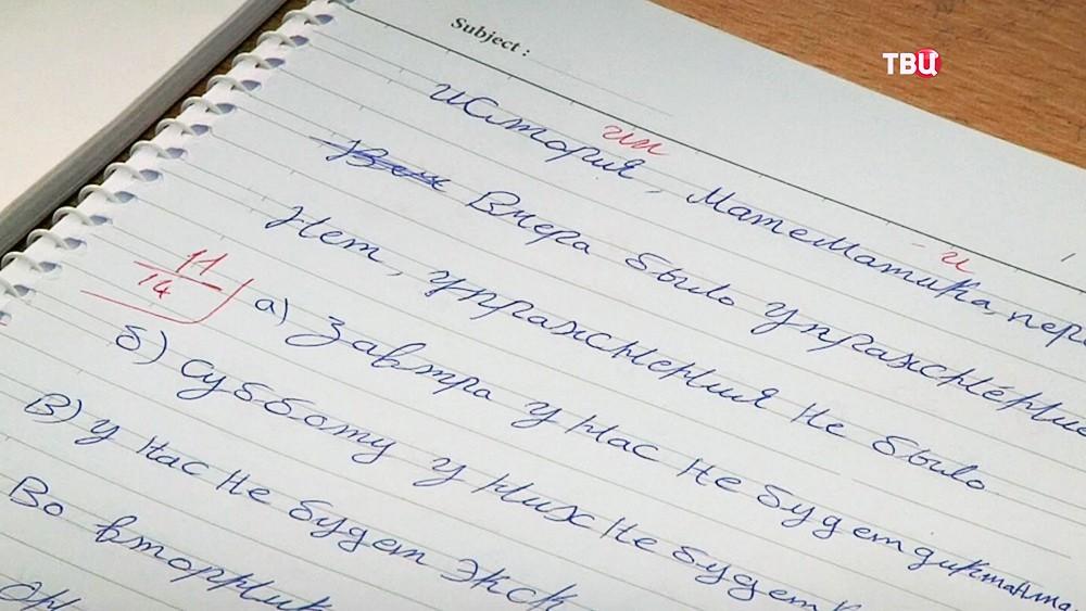 Обучение русскому языку в Сирии