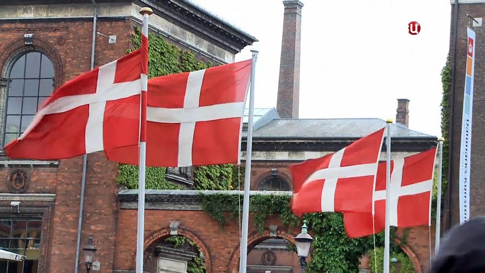 Флаги Дании