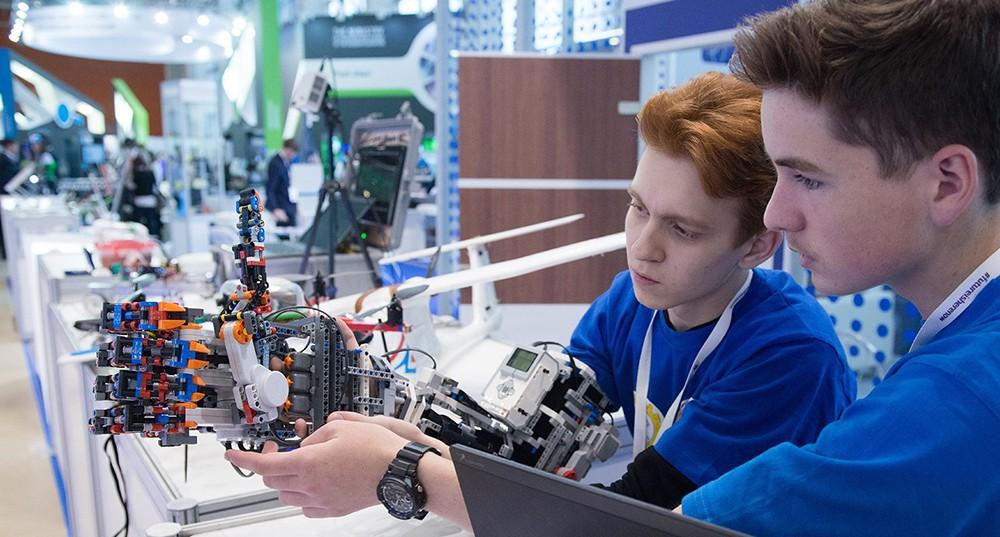 Молодежный центр робототехники