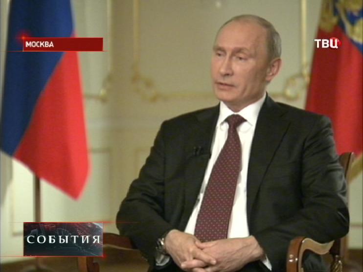 Путин: Россия может дать согласие на военную операцию в Сирии с санкции ООН