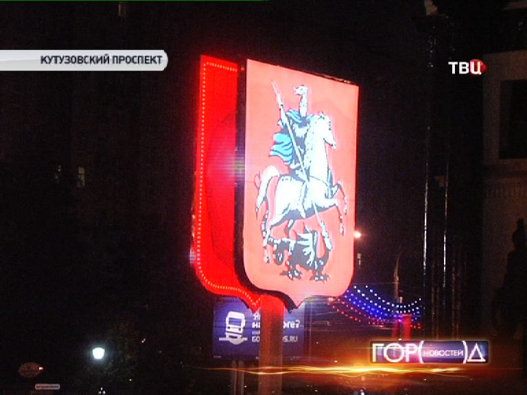 У Триумфальной арки установили 10-метровый герб Москвы