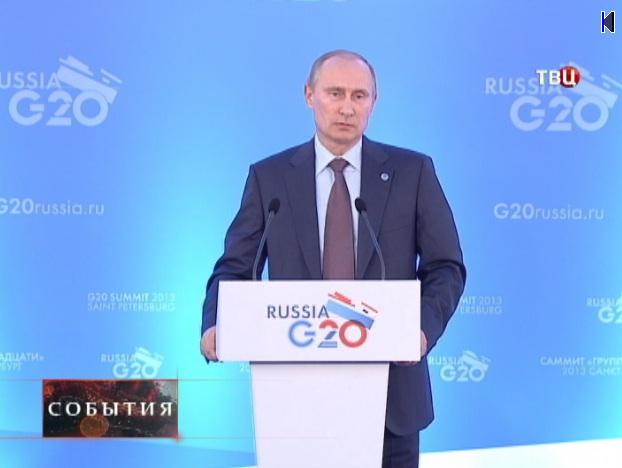 Владимир Путин: Россия помогает Сирии в случае нанесения военного удара
