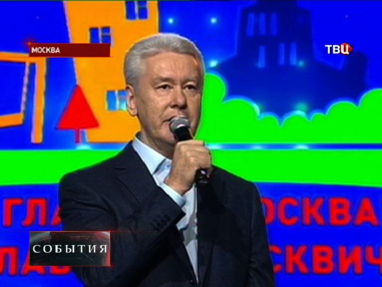 Митинг-концерт в поддержку Сергея Собянина собирает около 30 тысяч человек