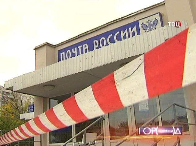 Трое неизвестных ограбили отделение Почты России на улице Корнейчука
