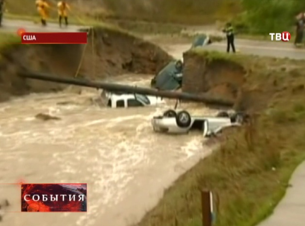 Обама ввел режим ЧС в штате Колорадо из-за наводнения