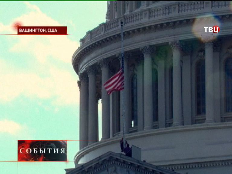 В США объявлен траур по погибшим в кровавой бойне в Вашингтоне