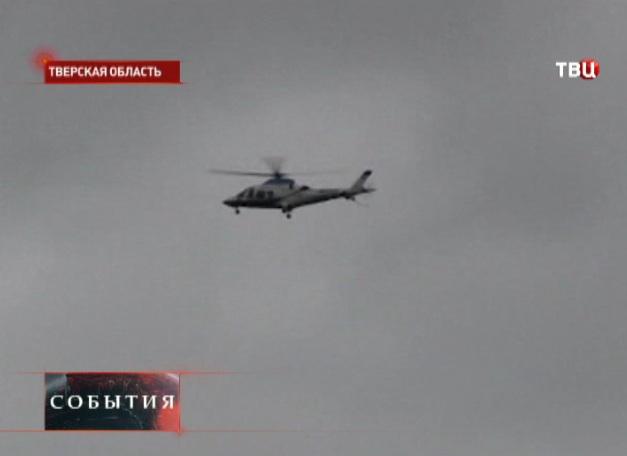 В Тверской области обнаружены обломки пропавшего вертолета